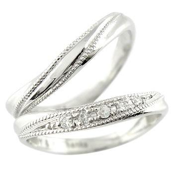 結婚指輪 ペアリング マリッジリング ダイヤモンド ブルームーンストーン プラチナ ミル打ち 結婚式 ダイヤ カップル