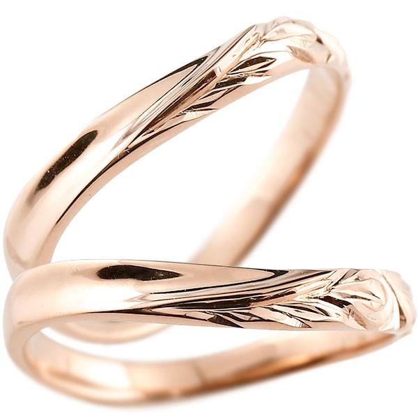 ハワイアンジュエリー ペアリング 結婚指輪 マリッジリング  ピンクゴールドk10 ハワイアンリング V字 地金 k10 カップル