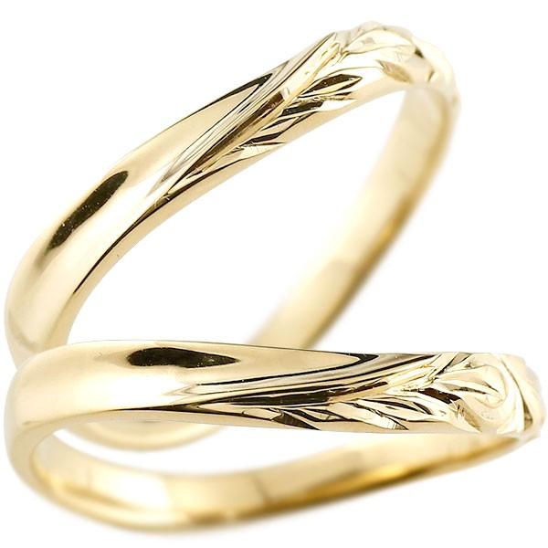 ハワイアンジュエリー ペアリング 結婚指輪 マリッジリング  イエローゴールドk18 ハワイアンリング V字 地金 k18 カップル
