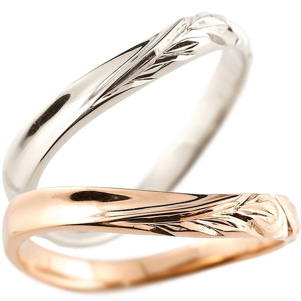ハワイアンジュエリー ペアリング 結婚指輪 マリッジリング プラチナ ピンクゴールドk18 ハワイアンリング V字 地金 pt900 カップル
