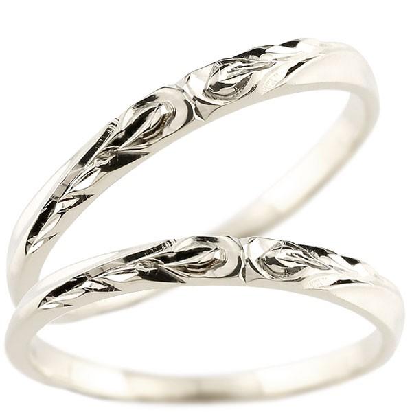 ハワイアンジュエリー ペアリング 結婚指輪 マリッジリング ハワイアンリング ストレート 地金 カップル