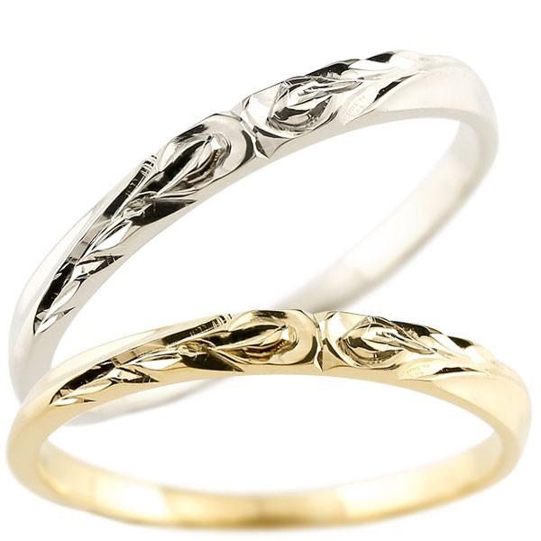 ハワイアンジュエリー ペアリング 結婚指輪 マリッジリング プラチナ イエローゴールドk18 ハワイアンリング ストレート 地金 pt900 カップル