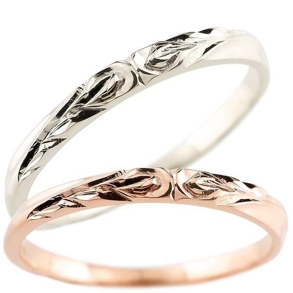 ハワイアンジュエリー ペアリング 結婚指輪 マリッジリング ホワイトゴールドk10 ピンクゴールドk10 ハワイアンリング ストレート 地金 k10 カップル