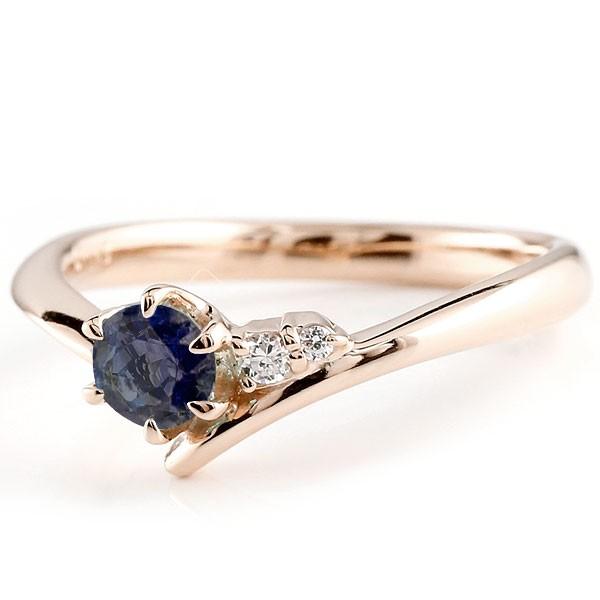 婚約指輪 エンゲージリング ブルーサファイア ピンクゴールドリング ダイヤモンド 指輪 ピンキーリング 一粒 大粒 k18 レディース 9月誕生石