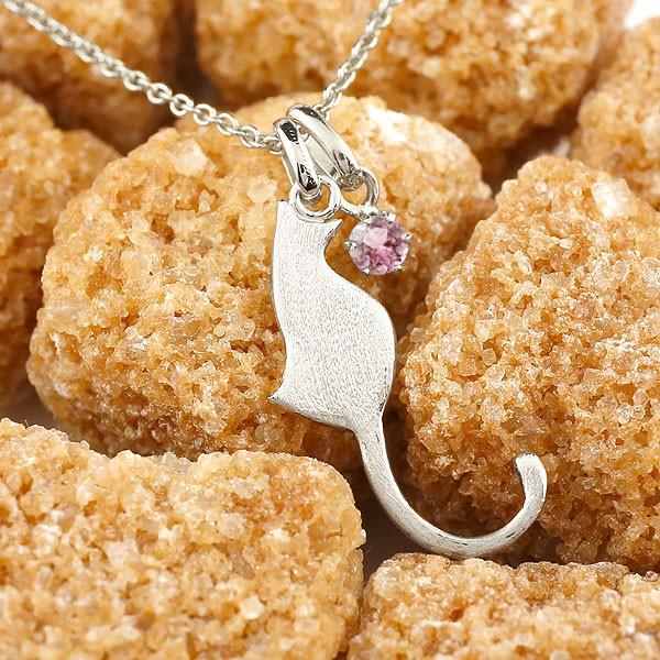 猫 ネックレス ピンクトルマリン 一粒 シルバーペンダント ネコ ねこ 10月誕生石 レディース チェーン 人気