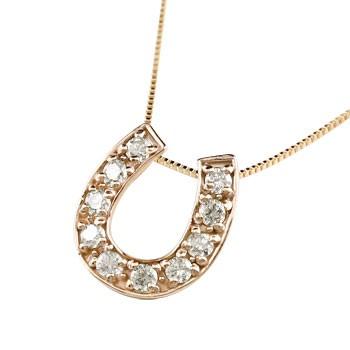 ダイヤモンド ピンクゴールドネックレス ダイヤモンド ペンダント チェーン 人気 k10