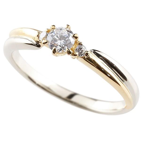 ダイヤモンド リング プラチナ リング 指輪 イエローゴールドk18 コンビリング 18金 ダイヤモンドリング ダイヤ ストレート