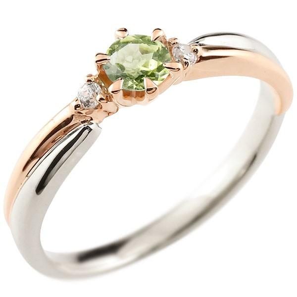 ペリドット リング プラチナ リング 指輪 ピンクゴールドk18 コンビリング 一粒 大粒 18金 ダイヤモンドリング ダイヤ  ストレート