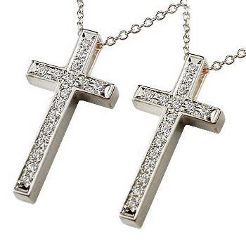 ペアネックレス ペアペンダント クロス ネックレス ダイヤモンド ホワイトゴールドk18 ペンダント ダイヤ 十字架 レディース チェーン 18金 人気 カップル