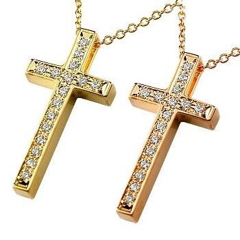 ペアネックレス ペアペンダント クロス ネックレス ダイヤモンド ピンクゴールドk18 ペンダント ダイヤ 十字架 レディース チェーン 18金 人気 カップル