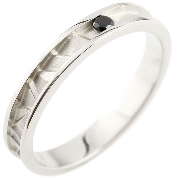 プラチナリング 指輪 エンゲージリング ダイヤリング つや消し シンプル
