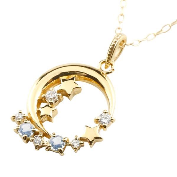 ブルームーンストーン ネックレス ダイヤモンド イエローゴールド ペンダント 星 スター 月 チェーン 人気 6月誕生石 k18 プチネックレス