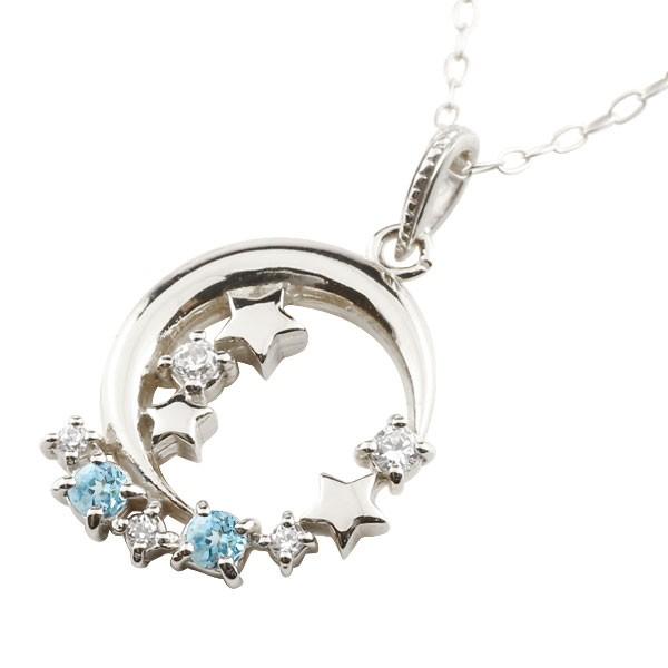 ブルートパーズ ネックレス ダイヤモンド ホワイトゴールド ペンダント 星 スター 月 チェーン 人気 11月誕生石 k18 プチネックレス