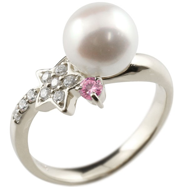 ピンキーリング 真珠 パール ピンクサファイア プラチナ900 リング ダイヤモンド ダイヤ 指輪