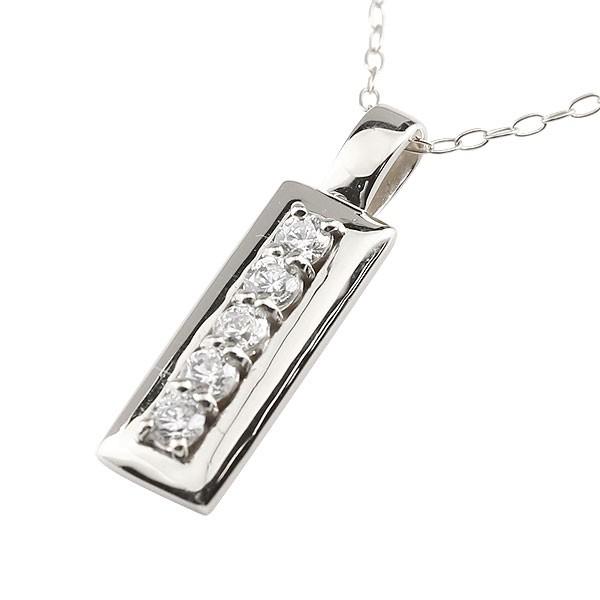 天然ダイヤモンド ネックレス ホワイトゴールドk18 ペンダント チェーン 人気 4月誕生石 18金 レディース