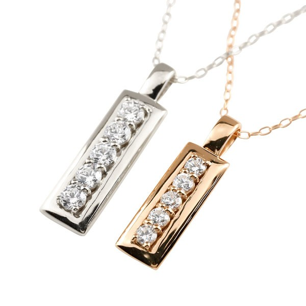 天然ダイヤモンド ネックレス ホワイトゴールドk10 ペンダント チェーン 人気 4月誕生石 pt900