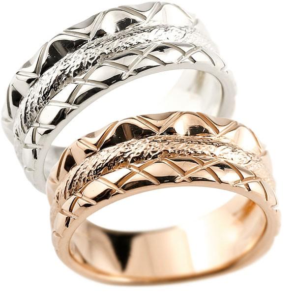 ペアリング 結婚指輪 プラチナ ピンクゴールドk18 マリッジリング 結婚式 ストレート カップル 地金リング