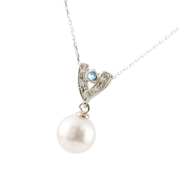 パールペンダント 真珠 誕生石 ブルートパーズ ネックレス プラチナ ダイヤモンド ペンダント チェーン 人気 11月誕生石 6月誕生石 pt900 レディース