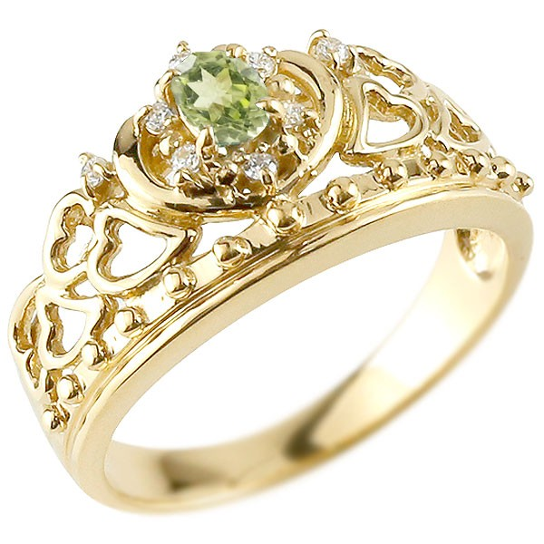リング ペリドット 指輪 イエローゴールドk18 透かし ティアラ ダイヤモンド 8月誕生石 幅広リング レディース 18金