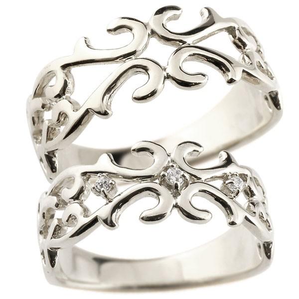ペアリング 指輪 ホワイトゴールドk18 ダイヤモンド アラベスク ストレート ダイヤ  18金