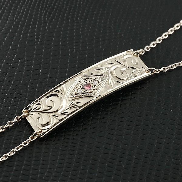 ハワイアンジュエリー ブレスレット プレート ピンクトルマリン ホワイトゴールドk18 ダイヤモンド レディース ミル打ち ダイヤ 18金