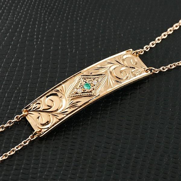 ハワイアンジュエリー ブレスレット プレート エメラルド ピンクゴールドk18 ダイヤモンド レディース ミル打ち ダイヤ 18金