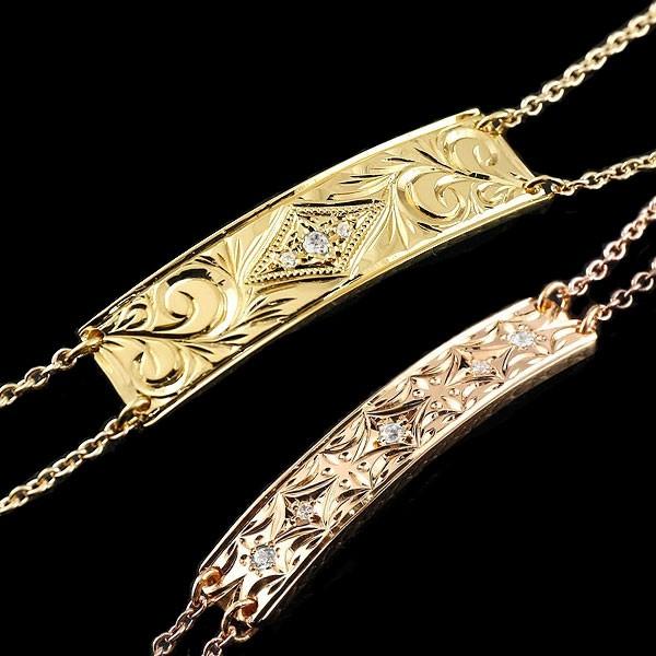 ハワイアンジュエリー ペアブレスレット イエローゴールドk18 ピンクゴールドk18 プレート ダイヤモンド ミル打ち ダイヤ レディース メンズ カップル