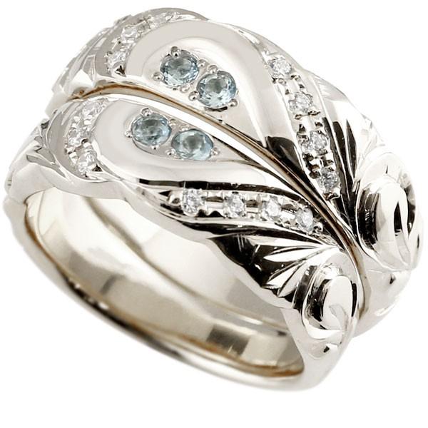 結婚指輪 ペアリング ハワイアンジュエリー プラチナ アクアマリン ダイヤモンド 幅広 指輪 マリッジリング ハート ストレート カップル