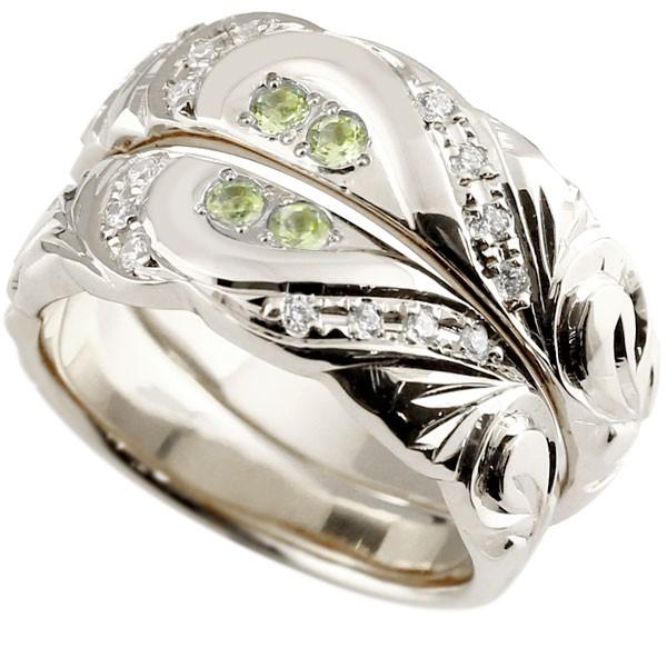 結婚指輪 ペアリング ハワイアンジュエリー ペリドット ダイヤモンド ホワイトゴールドk10 幅広 指輪 マリッジリング ハート ストレート カップル 10金