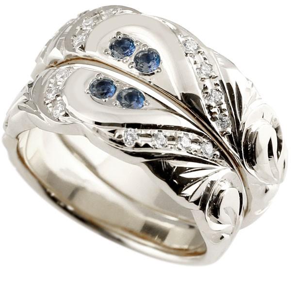 結婚指輪 ペアリング ハワイアンジュエリー サファイア ダイヤモンド ホワイトゴールドk18 幅広 指輪 マリッジリング ハート ストレート カップル 18金