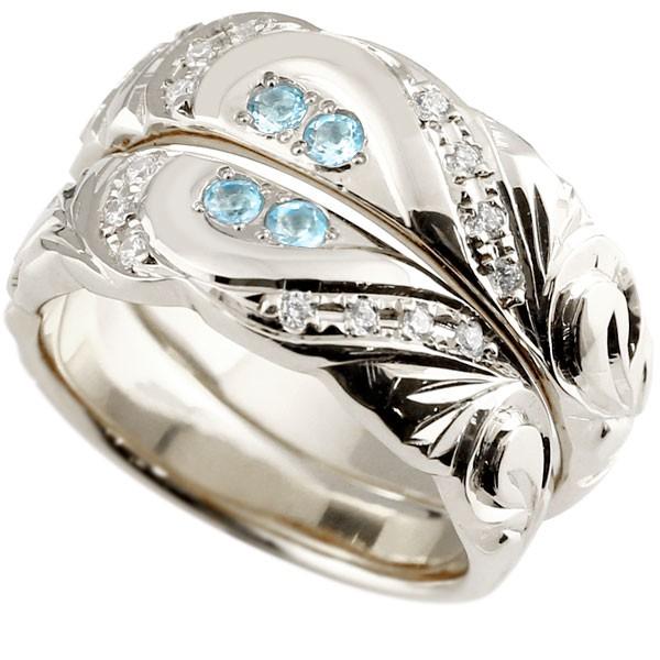 結婚指輪 ペアリング ハワイアンジュエリー ブルートパーズ ダイヤモンド ホワイトゴールドk18 幅広 指輪 マリッジリング ハート ストレート カップル 18金