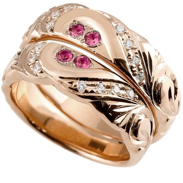 結婚指輪 ペアリング ハワイアンジュエリー ルビー ダイヤモンド ピンクゴールドk18 幅広 指輪 マリッジリング ハート ストレート カップル 18金