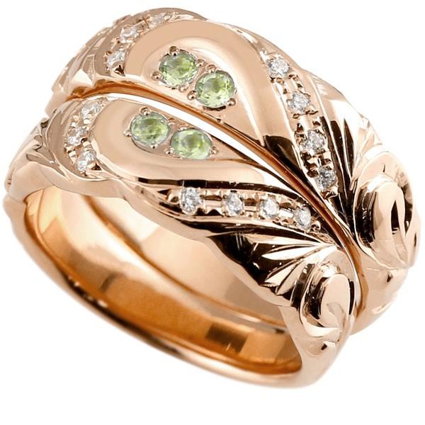 結婚指輪 ペアリング ハワイアンジュエリー ペリドット ダイヤモンド ピンクゴールドk18 幅広 指輪 マリッジリング ハート ストレート カップル 18金