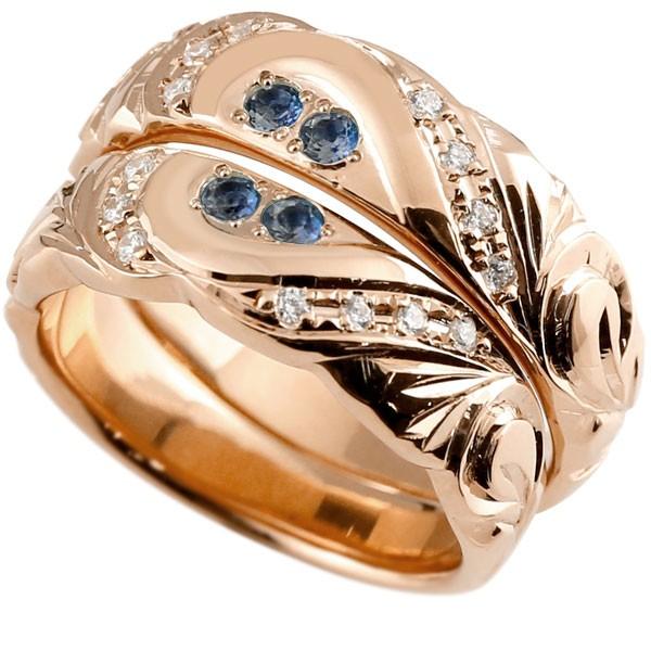 結婚指輪 ペアリング ハワイアンジュエリー サファイア ダイヤモンド ピンクゴールドk10 幅広 指輪 マリッジリング ハート ストレート カップル 10金