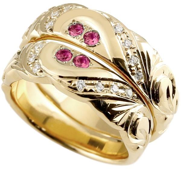 結婚指輪 ペアリング ハワイアンジュエリー ルビー ダイヤモンド イエローゴールドk10 幅広 指輪 マリッジリング ハート ストレート カップル 10金
