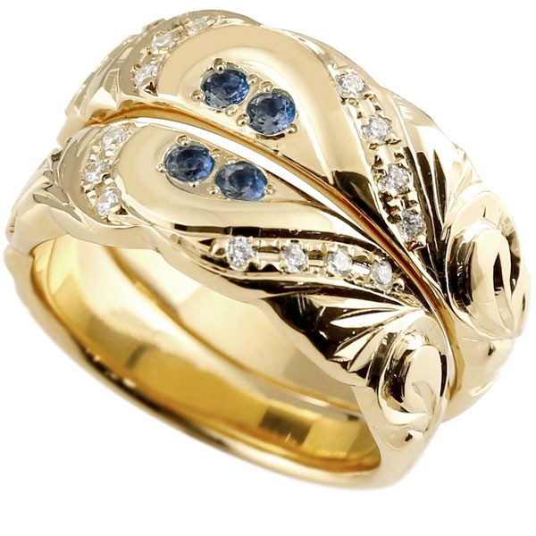 結婚指輪 ペアリング ハワイアンジュエリー サファイア ダイヤモンド イエローゴールドk18 幅広 指輪 マリッジリング ハート ストレート カップル 18金