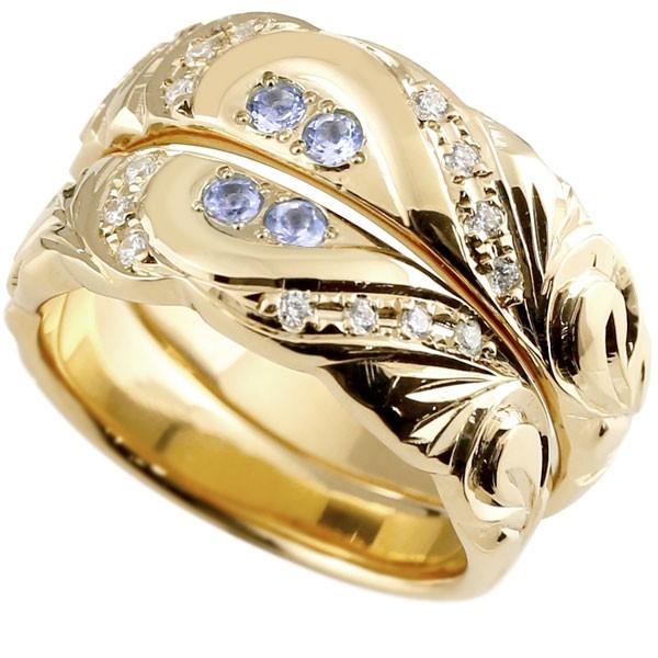 結婚指輪 ペアリング ハワイアンジュエリー タンザナイト ダイヤモンド イエローゴールドk10 幅広 指輪 マリッジリング ハート ストレート カップル 10金