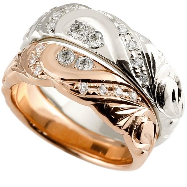 結婚指輪 ペアリング ハワイアンジュエリー ダイヤモンド プラチナ ピンクゴールドk18 幅広 指輪 マリッジリング ハート ストレート カップル 18金