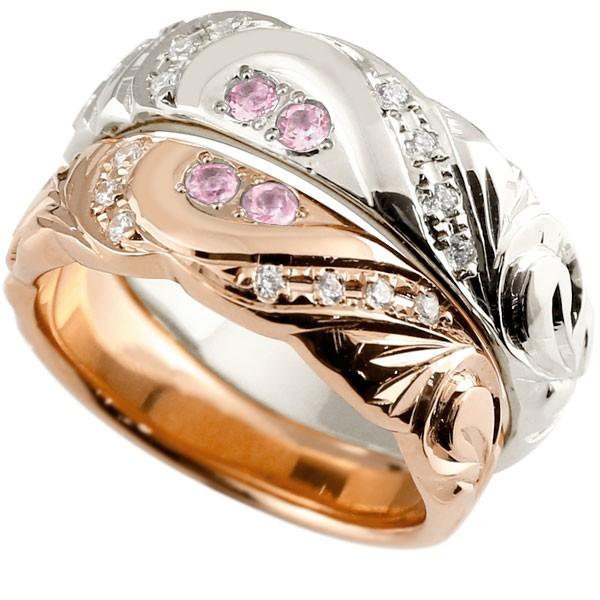 結婚指輪 ペアリング ハワイアンジュエリー ピンクサファイア ダイヤモンド プラチナ ピンクゴールドk18 幅広 指輪 マリッジリング ハート ストレート カップル 18金
