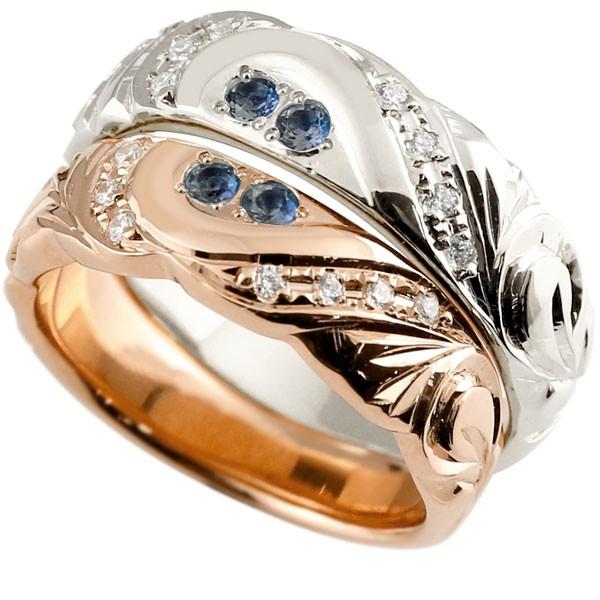 結婚指輪 ペアリング ハワイアンジュエリー サファイア ダイヤモンド プラチナ ピンクゴールドk18 幅広 指輪 マリッジリング ハート ストレート カップル 18金