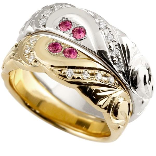 結婚指輪 ペアリング ハワイアンジュエリー ルビー ダイヤモンド プラチナ イエローゴールドk10 幅広 指輪 マリッジリング ハート ストレート カップル 10金