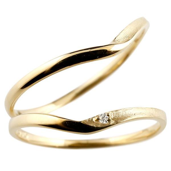 ペアリング 結婚指輪 マリッジリング ダイヤモンド V字 つや消し イエローゴールドk18 ダイヤ 18金 極細 華奢 結婚式 ストレート
