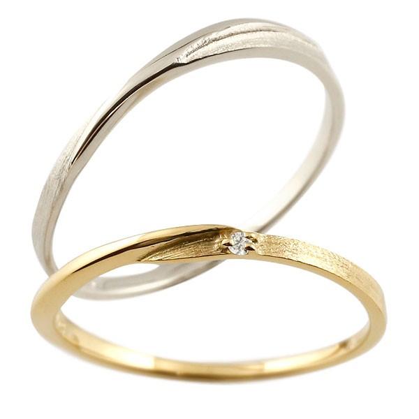 ペアリング 結婚指輪 マリッジリング ダイヤモンド S字 つや消し  ダイヤ 極細 華奢 結婚式 ストレート