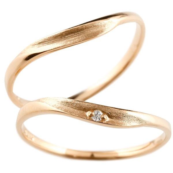 ペアリング 結婚指輪 マリッジリング ダイヤモンド V字 つや消し ピンクゴールドk18 ダイヤ 18金 極細 華奢 結婚式 ストレート