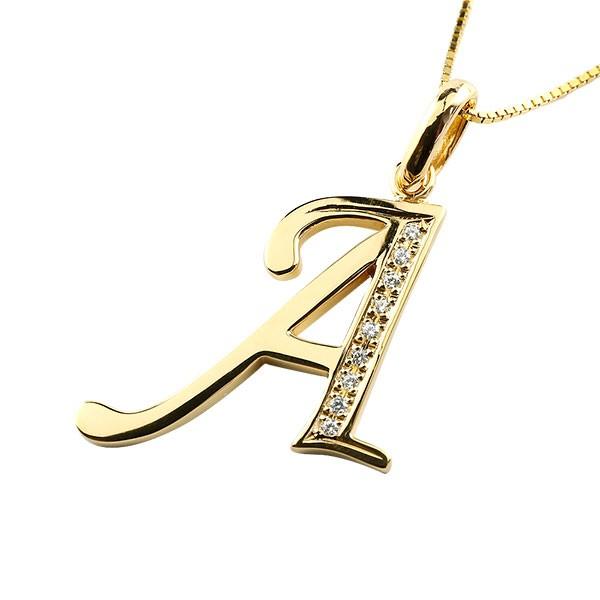 イニシャル A ネックレス イエローゴールドk18 ペンダント ダイヤモンド アルファベット レディース チェーン 人気