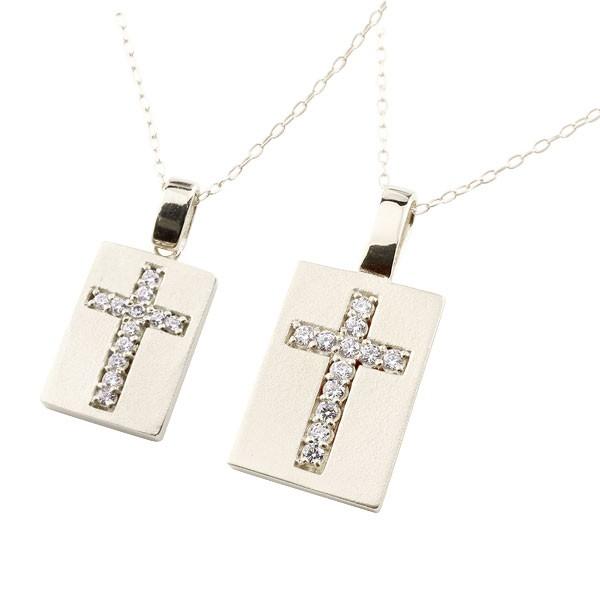 ペアネックレス プレート クロス キュービックジルコニア ホワイトゴールドk10 ペンダント 十字架 チェーン 人気