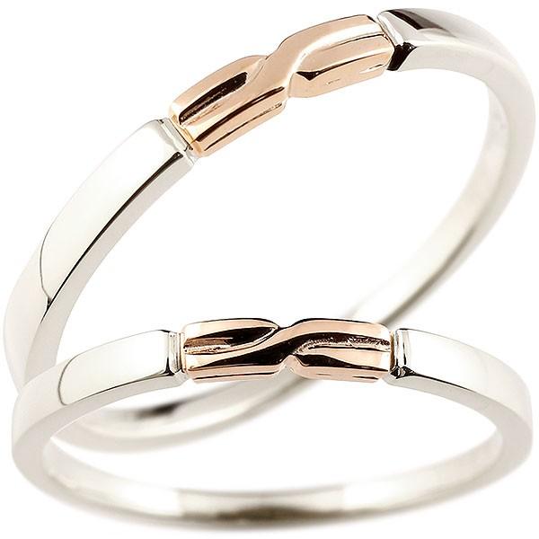 ペアリング プラチナ ピンクゴールドk18 スイートペアリィー 結び 結婚指輪 マリッジリング リング pt900 18金 華奢 ストレート