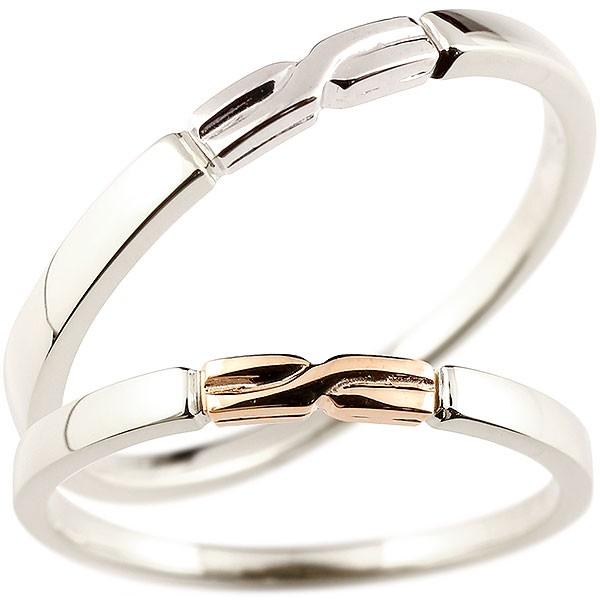 ペアリング プラチナ イエローゴールドk10 スイートペアリィー 結び 結婚指輪 マリッジリング リング pt900 10金 華奢 ストレート