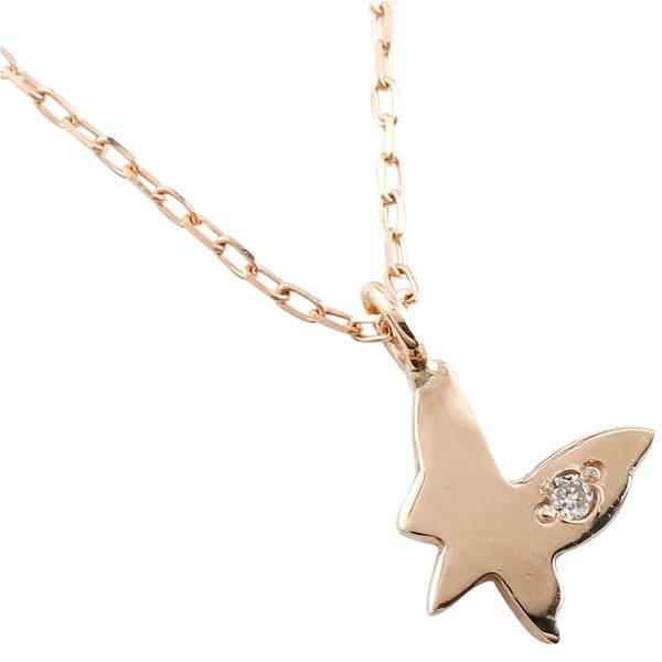 ダイヤモンド プラチナネックレス ダイヤ ペンダント チェーン 人気 pt900