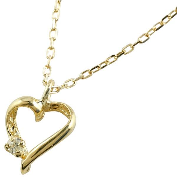 ハート ダイヤモンド ネックレス イエローゴールドk18 プチネックレス プチサイズ ペンダント ダイヤ レディース 18k 18金 あすつく